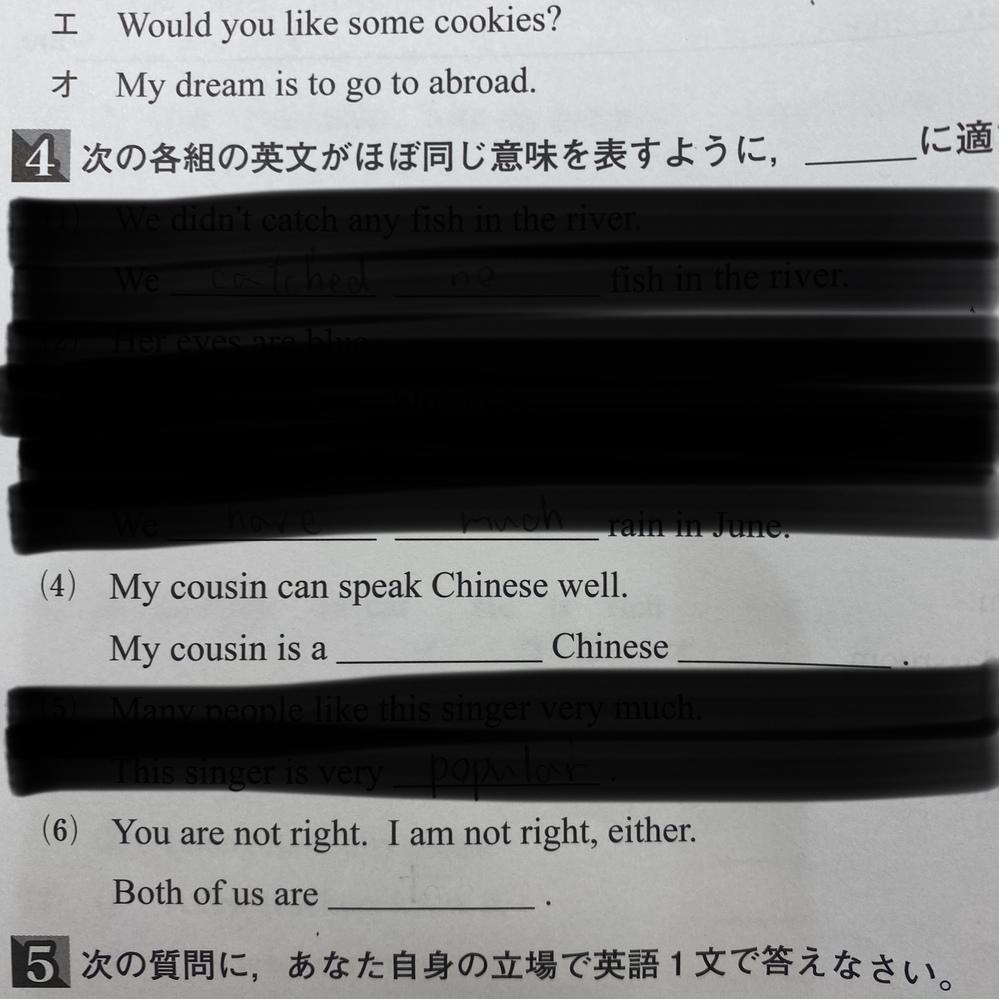 至急お願いします! この2つの問題の答えは何ですか?