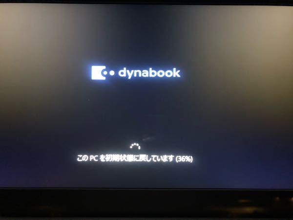 Windowsのパソコンを初期化しようとして、36%からもう40分くらい止まってます。 どうしたらいいですか?