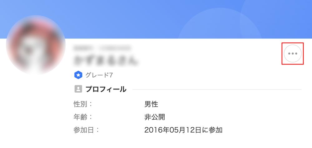 知恵袋で不快な投稿者をブラックリストに登録方法を教えて下さい。 下記URLの方法では現在の知恵袋はレイアウトが以前と変わっているので出来ません。以前のレイアウトは添付した画像の通りです。 https://support.yahoo-net.jp/PccChiebukuro/s/article/H000008060