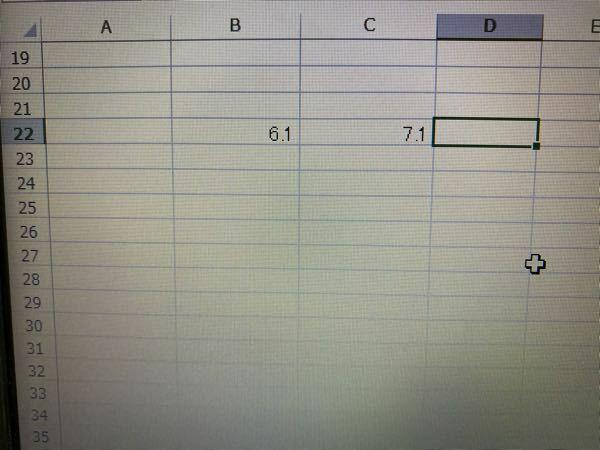 エクセルで、c22の数字が、B22の数の1割以上大きかった場合○1割未満の場合×という式をD22に出したいのですがどうのような式でやるとできますか? エクセル得意じゃないので丁寧に教えていただくと助かります。 よろしくお願いします。