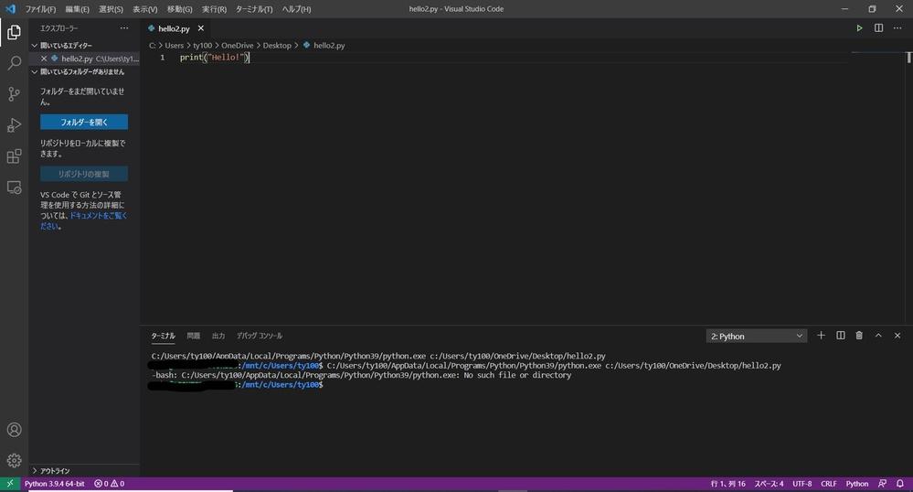 Visual Studio Code にてpythonの環境構築を行おうと思い下記のURLに記載されている手順を行ったのですが何度やっても添付画像のようなメッセージが出ま す。 この原因と対処方...