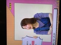 カラオケのライブダムのダムチャンネルで、上野優華さんが着ているデニムのワンピース?トップス? が、どこのメーカーのものか分かる方、教えてください。  画像貼りましたが、横になってしまいました。
