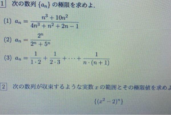 【大至急】同志社の数学の問題がわかりません。どなたか教えて下さい。