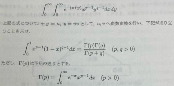 この問題の解き方を教えて下さい。