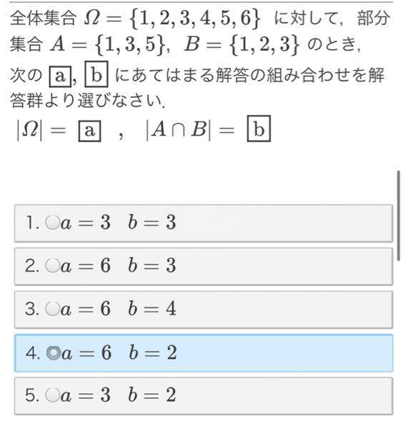 ここの問題が分かりません。分かる方解答よろしくお願いいたします。