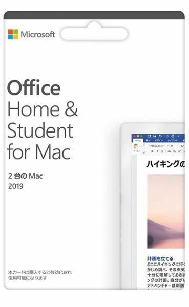 大学一年生になりました。 MacBookを購入したのですが、画像の物を購入したのですが、どうやって入れればいいのでしょうか? MacBookのホーム画面?(開いてすぐの画面)に表示するにはどうしたらいいですか?