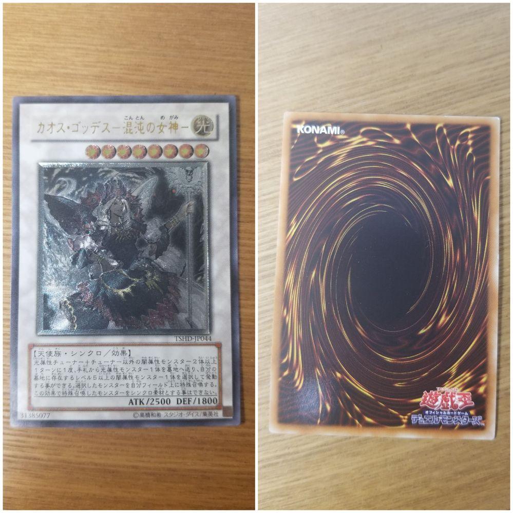 このカード何円ぐらいで売れますか?傷は多めです