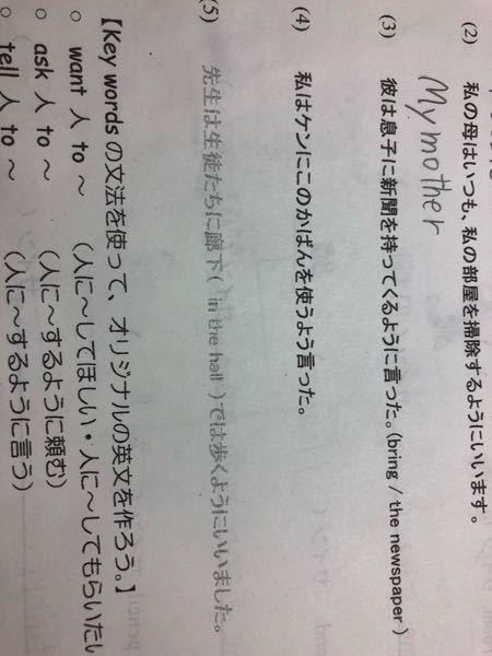 4番まで答え教えて欲しいです汗お願いします!! 中3 英語 中学