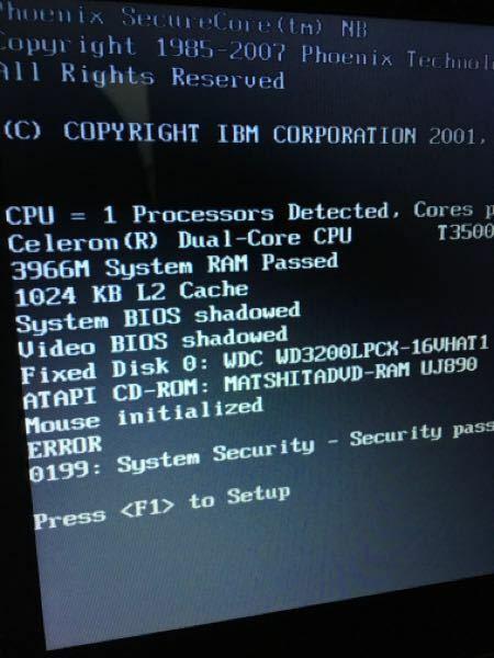 パソコン操作、教えてください。 どうやったら通常画面に戻りますか? 通常起動までの手順おしえてください。 (´;ω;`)