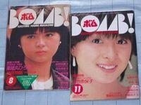薬師丸ひろ子さんと河合奈保子さん  ①どちらの歌が好きですか? ②どちらが好きですか?  私はどちらも同じくらい好きです。