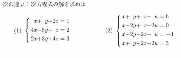 急ぎです!数学のこの問題の答えを教えてください!