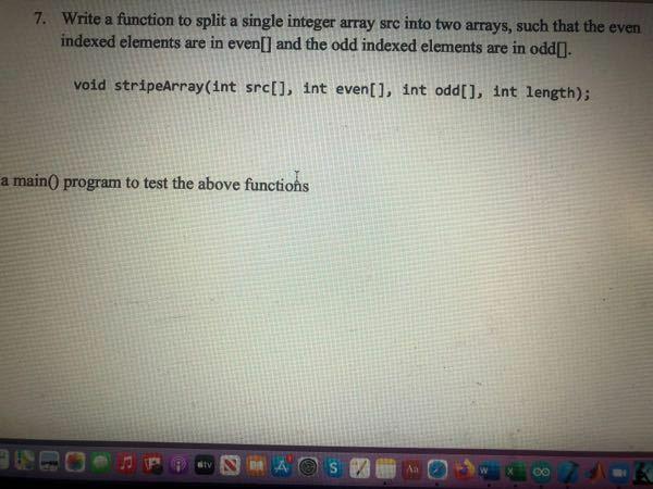 C言語の配列問題です。ご回答よろしくお願いします