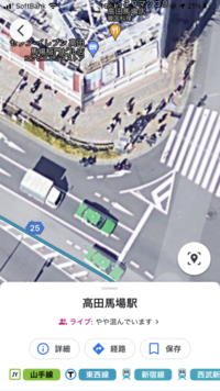 この交差点を左折するとき(バイクがいる車線)前方が赤信号でも左折レーンは停止線が無いから構わず左折してもいいんですよね? 先日左折したら後続車が止まっていたのでちょっと気になってしまいました。