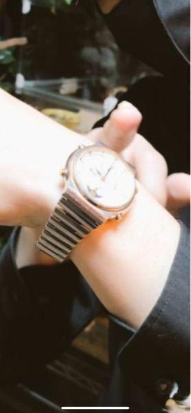 この時計、どのブランドかわかる方いらっしゃいますか?