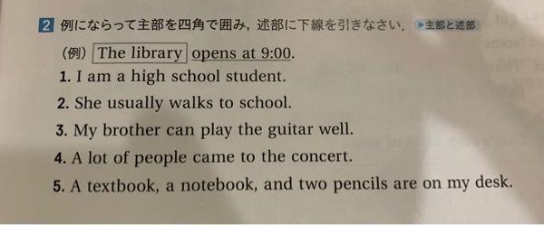 英語の問題です!! お願いします!
