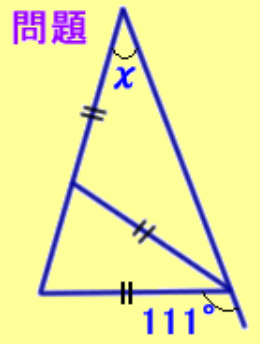 xの求め方を教えてください
