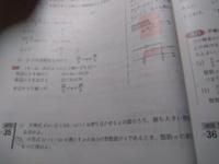 青チャート練習35の(2)で答えは3≦2a-1<4でa=5、6なのですが解説を読んでも3≦になる理由が分かりません。教えていただきたいです(-人-)