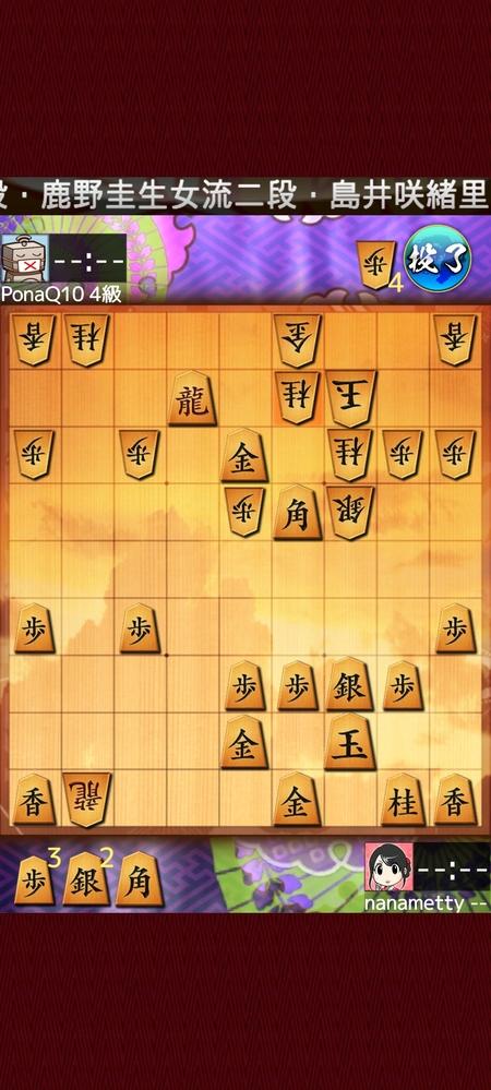 これ、詰んでますでしょうか。 本譜では、銀を打ち込んでバラしてから53龍、34玉から難なく勝てましたが。