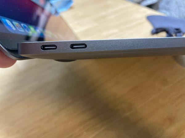MacBook Air 13とiPhoneは何のケーブルを使って接続しますか?USBは接続できませんでした。 端子の画像はあります。