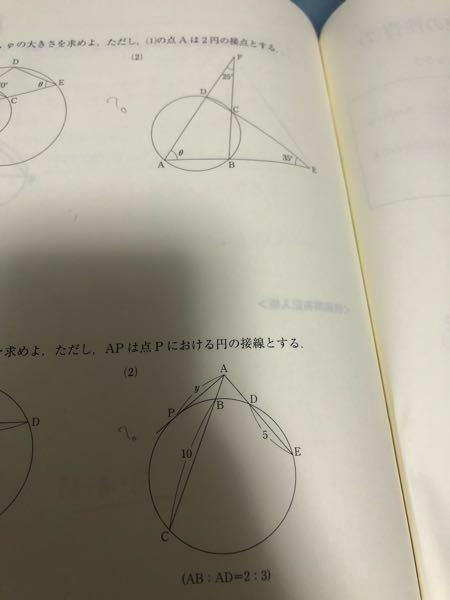 解説お願いします 答えは60度と2√6です