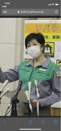 小池知事の不織布マスクは小さめのサイズですか? だとしたら、小池さんは小顔ですか?