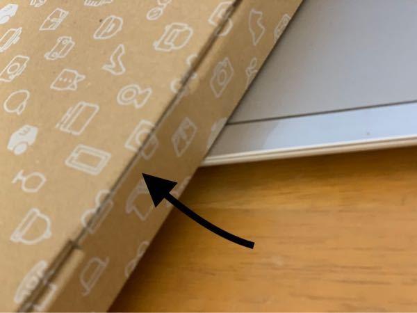 メルカリの配送について質問です。 ゆうパケット用段ボール箱で梱包して、ゆうゆうメルカリ便で発送予定なのですが画像のようなところはテープで止めた方がいいのでしょうか?メルカリ初心者なのでアドバイスいただけると嬉しいです。 よろしくお願いします。
