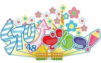 問題、ズバリ当時この番組でやってた広島県の熱愛グルメ東屋(ひがしや)のアイスは意外なものが入ってるがそれは何?