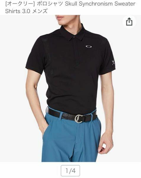 オークリーのポロシャツを父にプレゼントしようと思うのですが身長160くらいの人のサイズはどれがいいのでしょうか?sかmかで迷っています。 SIZE:S ゆき丈:40cm 着丈:70cm SIZE:M ゆき丈:43cm 着丈:71cm