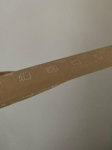 ネコポスの写真です。 発送しようと思うのですがこの厚みはOKですか?