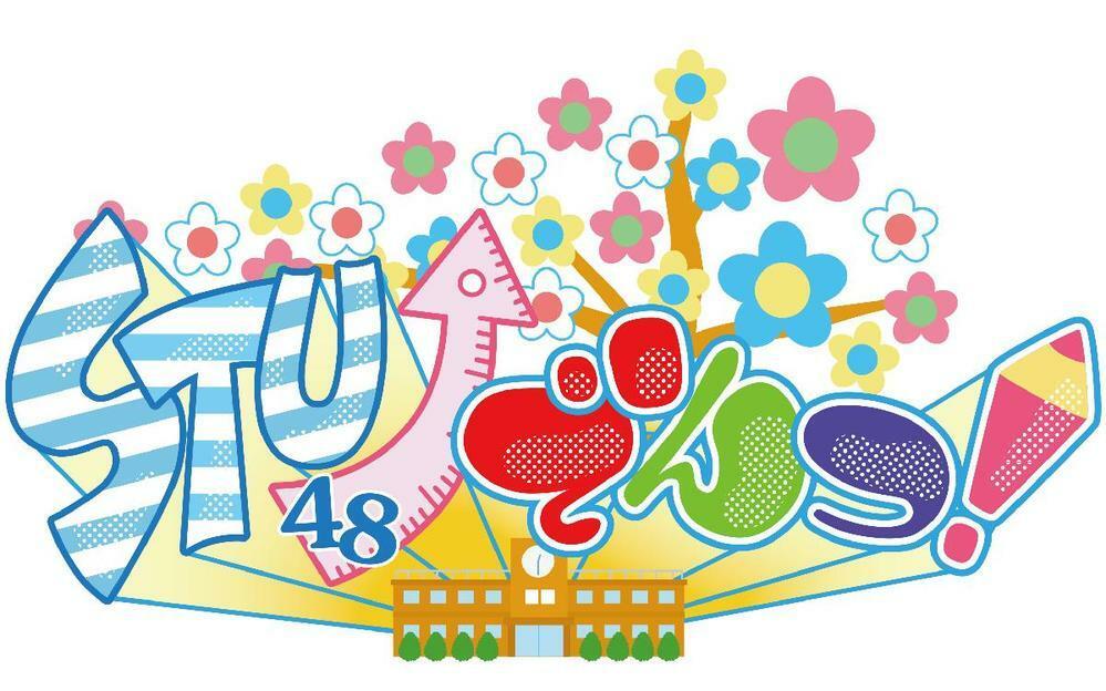 問題、ズバリ当時この番組でやってた高知県の熱愛グルメドレッシングの名前は何?