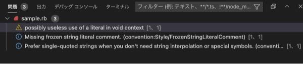 "rubyについての質問です ターミナルからVS codeを開き、テキストを入力するとエラーが出てきてしまいます。入力したテキストは""hello world""です。エラー文を検索し調べ、ターミナル..."
