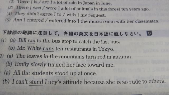 英語です。 日本語訳お願い致します