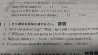 英語答え教えて欲しいです わかりません…。1~4