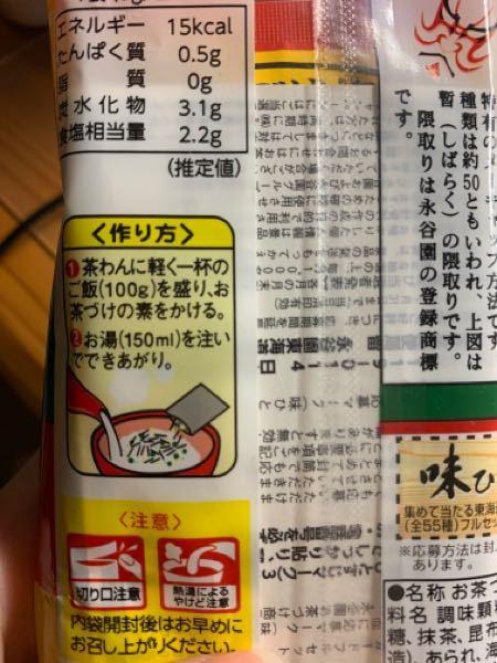 お茶漬けを韓国に送るのですが、作り方を翻訳して欲しいです。 韓国って緑茶ないですよね? あれば、 説明の最後に、お湯じゃなくて、温かい緑茶だともっと美味しいよ!って書きたいです!