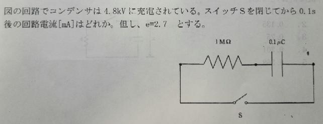 これの計算のやり方はどうやるのですか? 分かりやすく説明していただけるとありがたいです。