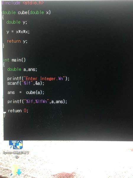 キーボードから任意のダブル型の数を呼び出して、関数を定義し、3乗を求めるcプログラムを求めたいのですが、エラーが出てどこを直せば良いのかわかりません。 教えてください。
