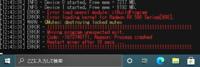 マイニング エラーが出ます。 4月20日に公開された「Radeon Software Adrenalin」最新バージョン21.4.1にアップデートしてからエラーが出てマイニングが出来なくなりました。RADEON RX590です。エラー内容は添付...