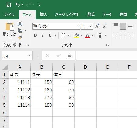 【エクセル/VBA】エクセルで以下のようなマクロを組みたいです。VBAのコードを教えていただけると幸いです。よろしくお願い致します。 ボタンを押すと番号入力画面が出てきて、そこに番号を入力するとユーザーフォームが立ち上がり、その人の身長と体重が表示される(閉じるボタンも有)