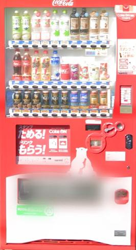 この自販機バンドルカード(VISA)使えますか?