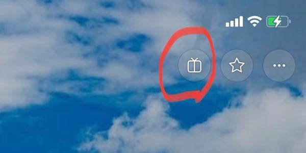 LINEの、ホーム画面右上、画像の赤丸のマークは何ですか?