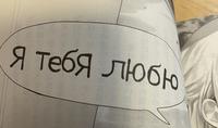 ネタバレになるんですけどロシデレの最後のアーリャのロシア語ってなんて言ってるんですか??