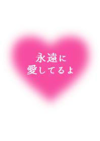 「初恋」の曲でオススメを教えて 下さい!!