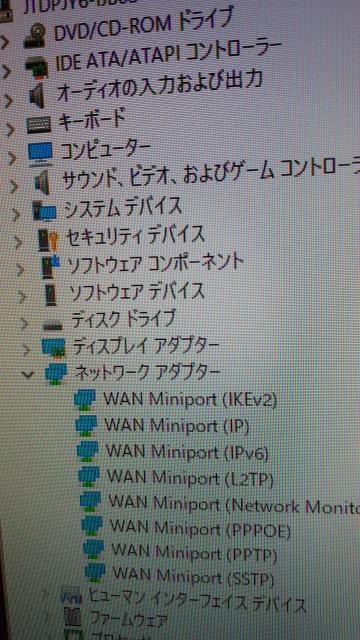 何故か2日前からWindowsで有線接続出来なくなりました原因はイーサネットドライバーがないから?だと思いますどのドライバーを入れればいいか教えて下さい ●CPU/ryzen 3 3100 ●グラボ/GTX970 ●マザボ/A320M-HDV ●メモリ/DDR4 8GB ●ストレージ/SSD 500GB ●電源/500wです