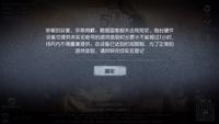 中国版の第五人格についてです。 中国版の第5人格で三周年のイベントページを見ていたらタイトル画面に戻されて身分証明のようなものを入力するようにと出てきてログイン出来なくなりました。  中国語も分からないため連携もしてません。自分のIDは分かるのですがまたログインする方法はないのでしょうか?  現在アプリを開いて表示される画面の写真も載せます。