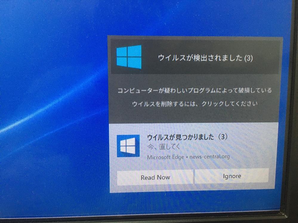 ポップアップウインドウ?について、詳しい方お願いします。 PC画面の右下に色々な表示が出てきます。 先週からいきなり表示されるようになりました。 数分おきに出てきます。 表示させない方法はありますか? ポップアップブロックは有効にしています。 マカフィーでウイルスのチェックをしても何も検出されませんでした。