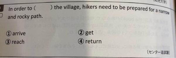 答えは4です 3ではなぜダメなんですか?