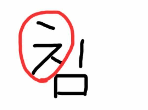 韓国語(↓ の部分)の文字をiPhoneのキーボードで打ちたいです。どこを押せばいいのか教えてください!