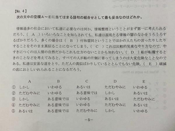 どなたか国語が得意な方、答えを教えてください!!