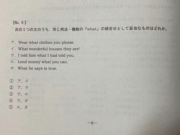 英語が得意な方、答えを教えてください!!