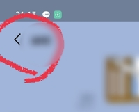 LINE 未読トーク数の表示について。 最近、Android携帯に買い替えたのですが、Iphoneのときは、トークルームの左上に別のトークの未読数が表示されていたのに、Androidに変えたからなのか、表示されなくなりました。 表示されるようにしたいのですが、設定方法を教えて頂けないでしょうか?